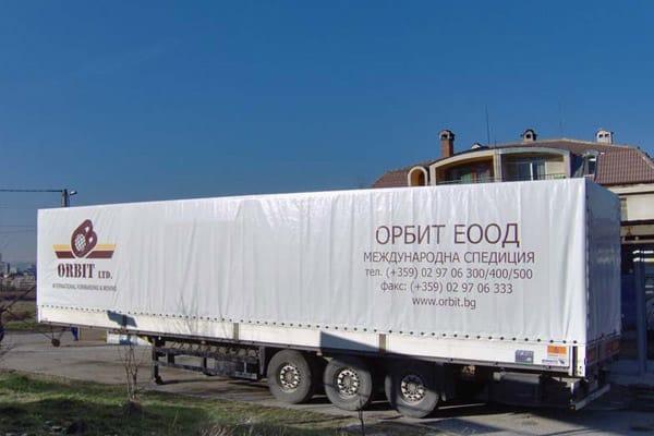 Самосвали и товарни вагони 1