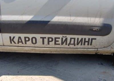 HPIM0130.JPG