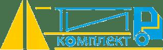 ТИР КОМПЛЕКТ